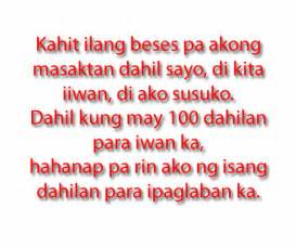 Love Quotes For Him Tagalog by Sad Quotes About Love Tagalog Quotesgram