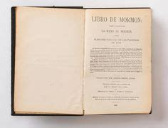 Seminary And Institute On Pinterest Book Of Mormon Lds