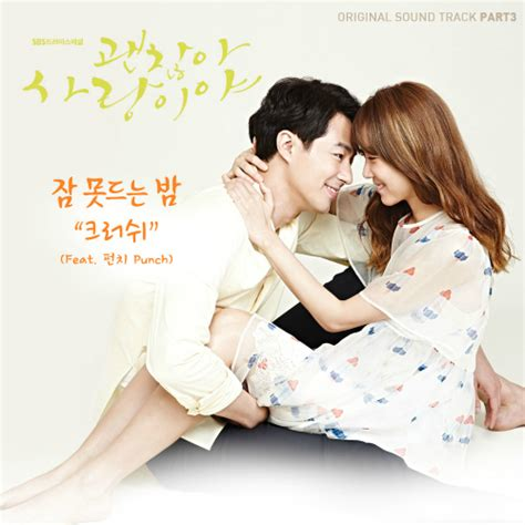 download mp3 exo ost its okay thats love download single crush it s okay that s love ost part