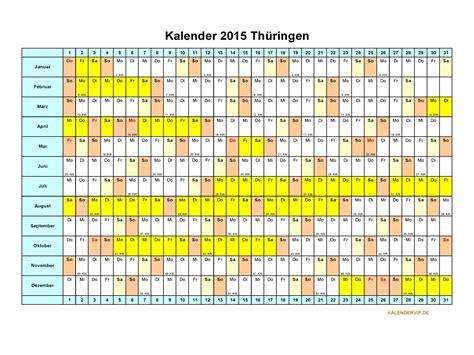 Word Vorlage Kalender 2015 Kalender 2015 Format Cdr New Calendar Template Site