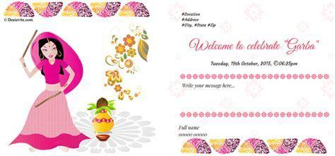 Invitation message for ganesh chaturthi