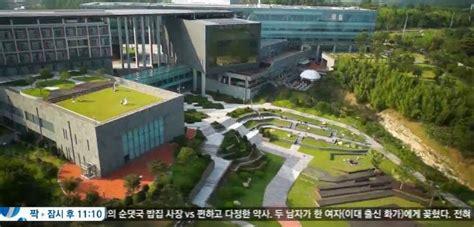 Seragam Jeguk sinopsis drama dan korea october 2013