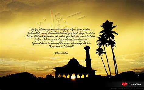 wallpaper islam marhaban yaa ramadhan