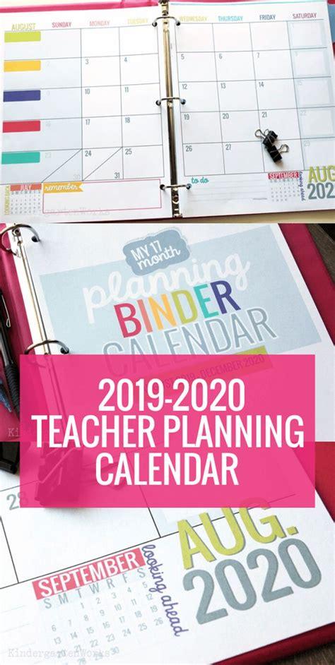 printable  calendar template classroom calendar teacher calendar school calendar