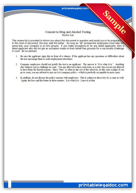 Generic Consent Form Template