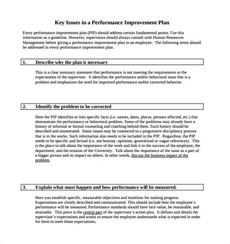 performance improvement plan template 14