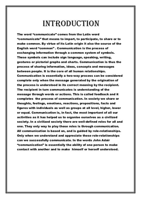 sample self introduction essay profile essay sample classroom