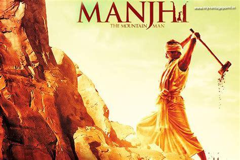biography of manjhi movie manjhi the mountain man movie biopic on life of dashrath