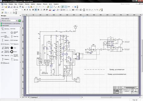 microsoft office visio viewer 2007 backuptunes