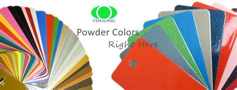 powder coating colors powder coating powder paint china manufacturer