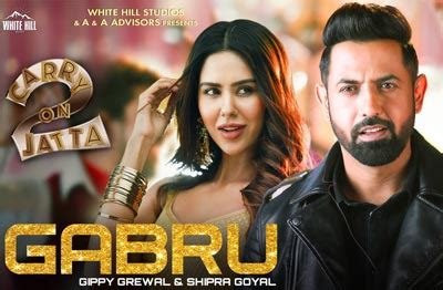 gabru lyrics  carry  jatta  gippy grewal sonam