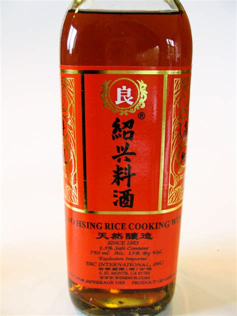recipes for tom rice wine