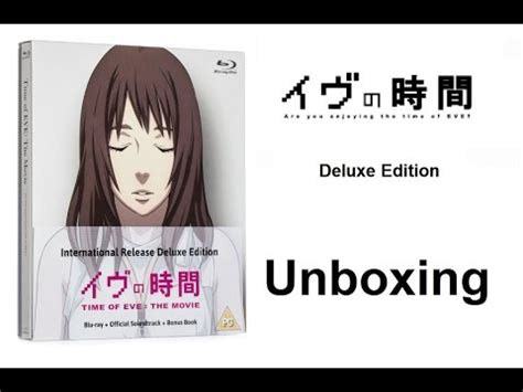 unboxing annie 2014 film version blu ray youtube unboxing time of eve the movie deluxe edition blu ray