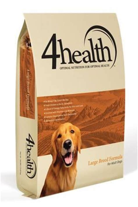 tractor supply puppy food tractor supply co 4health food