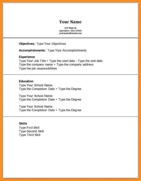 resume template without work experience 12 work experience resume template agenda exle