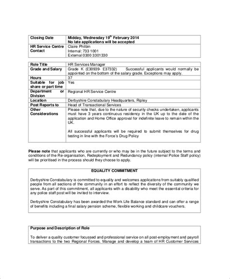 doc 1176813 payroll manager description assistant