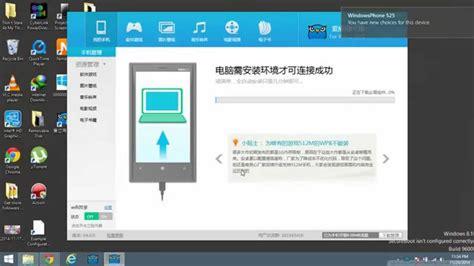 windows phone jailbreak lumia 635 how to jailbreak any windows phone 8 8 1 device nokia