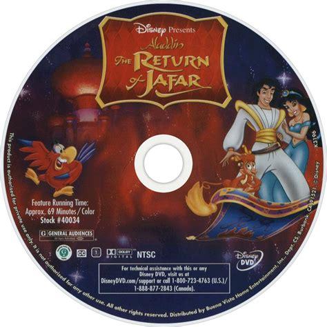 The Return Of by The Return Of Jafar Fanart Fanart Tv