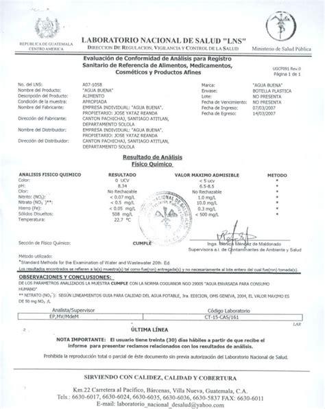 hoja para pagar refrendo renovar papeles formato para pagar pasaporte mexicano 2017 boleta de pago