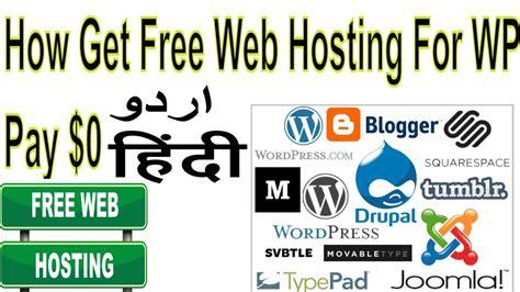 domain   web hosting  upload