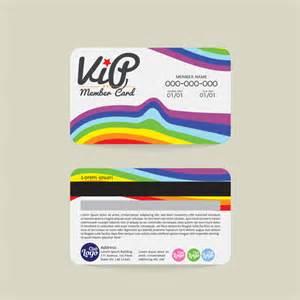 Vip Membership Card Template Free by Vip Member Card Template Vector 15 Free