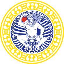 Universitas Airlangga 1 universitas airlangga bahasa indonesia