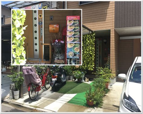 pug cafe japan pug cafe quot living room quot this cafe is of pug pug