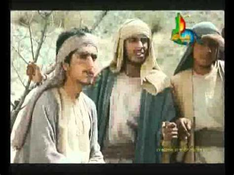 film nabi full movie prophet yousaf a s full movie in urdu episode 8 part 2