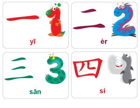 printable chinese flash cards chinese numbers flashcards 1 4 kidspressmagazine com