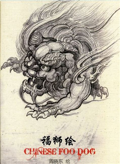 chinese foo dog tattoo designs 121 best foo images on