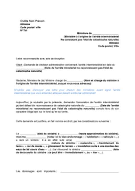 Une Lettre De Recours Visa Mod 232 Le De Recours Pr 233 Alable Devant L Administration En Cas De D 233 Faut De Reconnaissance D Une