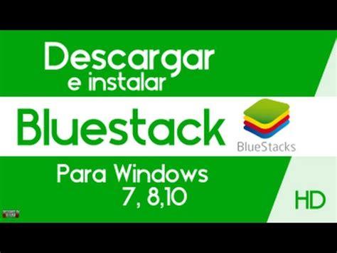 descargar e instalar you tv player 2016 narlink youtube descarga bluestacks portable pc 512 mb de ram en adelante