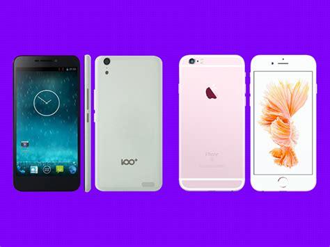 yoigo ya ha comenzado a ofrecer a sus clientes smartphones libres