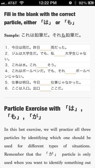 best software to learn japanese 16 best apps for learning japanese like a fluentu