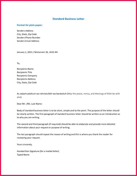 business letter spacing after period business letter format canada sop exles