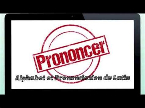 le latin et le 2340020247 mooc alphabet et prononciation du latin youtube