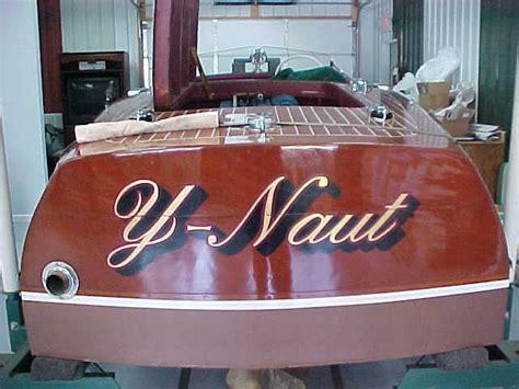 boat financing information 1947 chris craft deluxe
