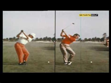 billy casper golf swing billy casper gay brewer swing sequence youtube