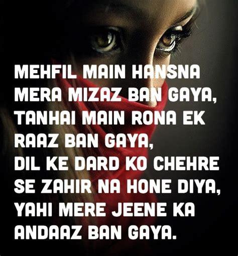 pin  urdu poems