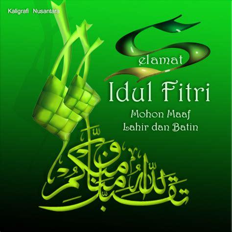 selamat idul fitri kaligrafi nusantara