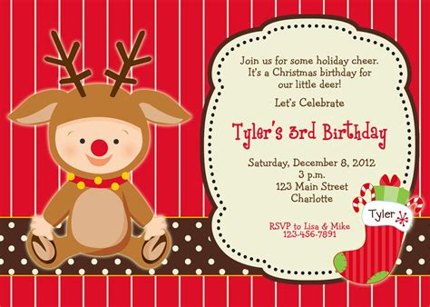 christmas birthday party invitation by thebutterflypress