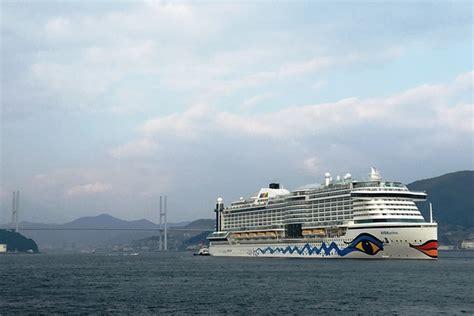 aidaprima gästeanzahl aida cruises driverlayer search engine