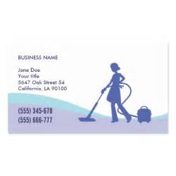 housekeeper business cards housekeeping business card template zazzle