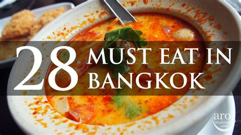 siam restaurants where and what to eat in siam 28 must eat in bangkok aroimakmak your one stop travel guide