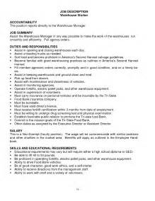 warehouse operative description template doc 4351 resume cover letter sle for warehouse 61