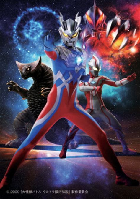 download film ultraman galaxy legend the movie download mp3 tai ji seon im ultraman quot gambar ultraman cine quot