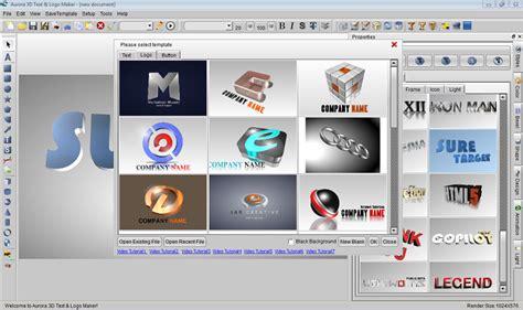 aurora 3d logo maker full version free download easy 3d text logo maker screenshot aurora3d software