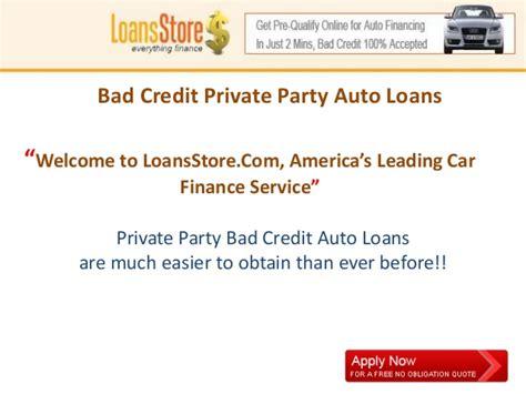 bad credit va loans bank of baroda education loan