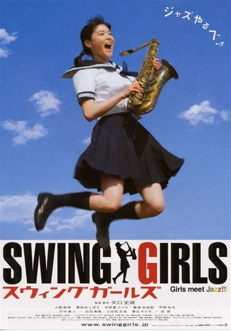 Swing Girls 2004 Hollywood Movie Watch Online