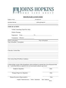 Disciplinary Form Template by Employee Disciplinary Form 2 Free Templates In